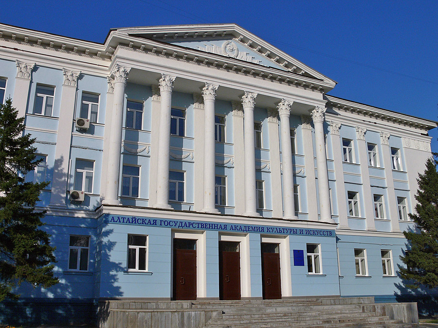 Altai_State_Academy_of_Culture_and_Arts